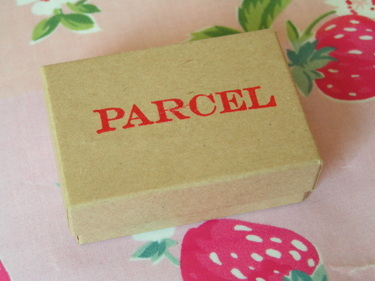 Parcel_box